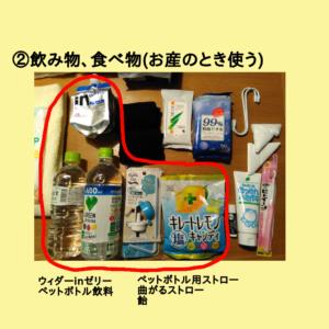 陣痛・出産入院用グッズ紹介!~総額1万円かかった~ | 十月十 ...