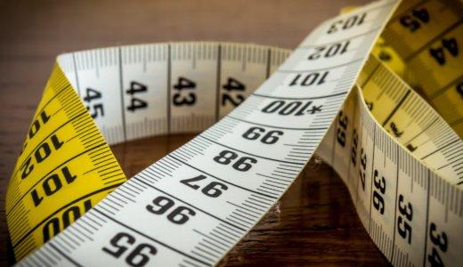 【妊婦健診】腹囲も測るの?妊娠中の体重増加ペース・子宮底長・腹囲も紹介