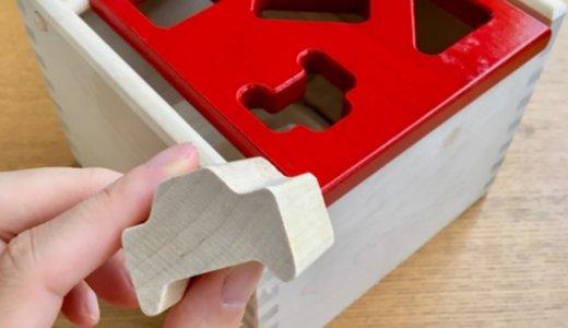 【北欧・スウェーデン木のおもちゃ】ミッキー社(ミッキィ社) Mポストボックス購入!口コミ・レビュー紹介