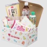 【お祝い】生協・コープの出産プレゼント!産後・子育てに役立つグッズ満載