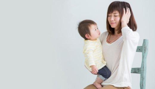 立ち会い出産は父親の自覚が芽生える?産後1年でどうなったか