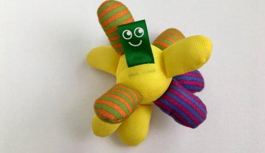 【0歳5ヶ月・6ヶ月おもちゃ】ピープル ノンキャラ良品 持ち替え遊びで脳が育つ 黄色いトゲトゲでしっかりつかめる!
