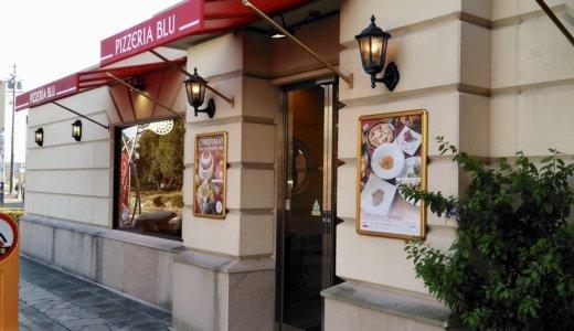 ピッツェリアブル◆安城市安城町◆のんびりカフェタイムもおススメ