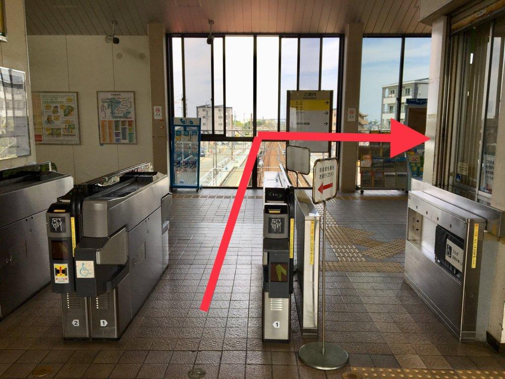 豊田町駅改札