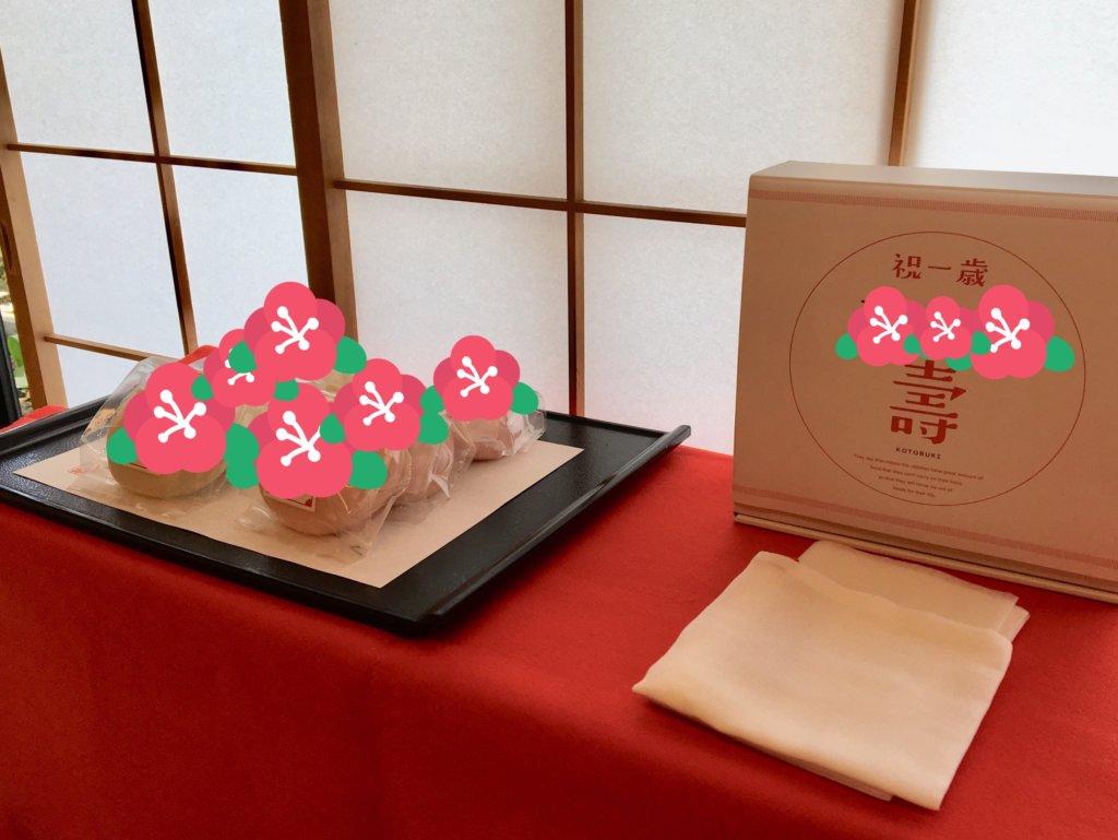 木曽路の誕生祝い(一升餅&選び取り)