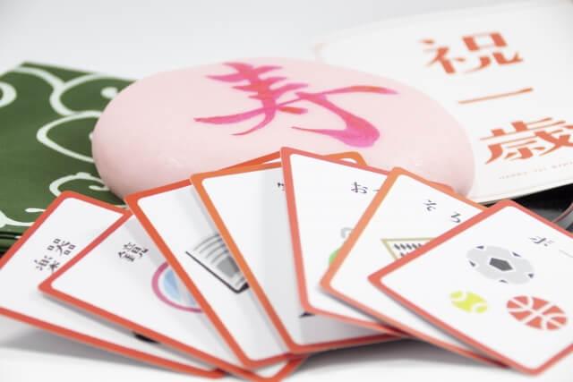選び取りカード