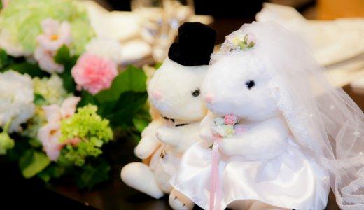 結婚式や誕生日にオススメ!映える&喜ばれるぬいぐるみ電報
