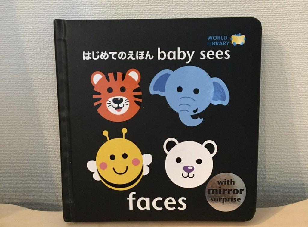 ワールドライブラリー faces