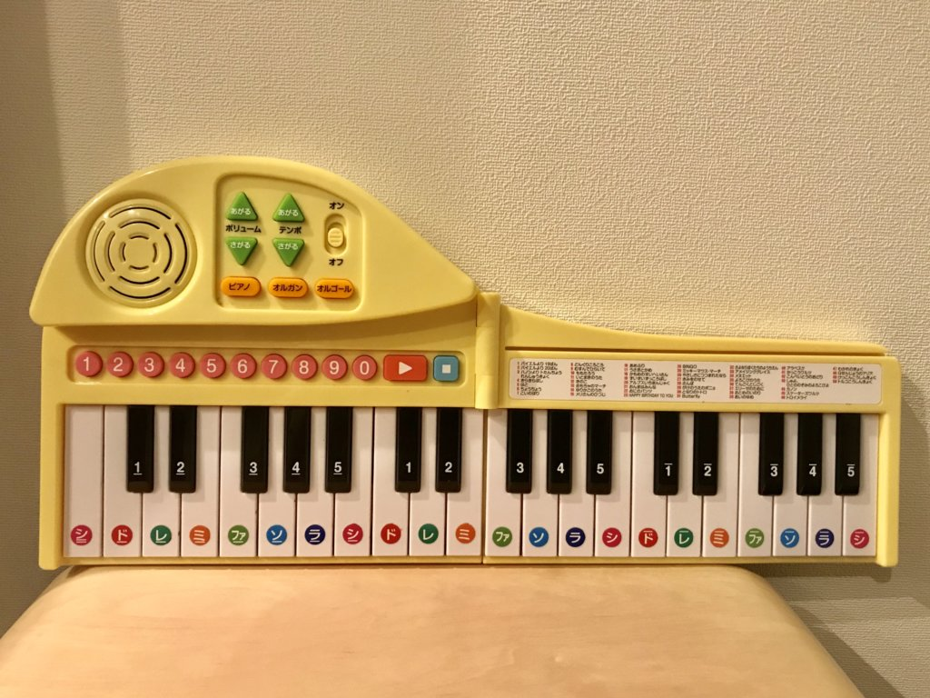 りょうてでひけるよ! グランドピアノ