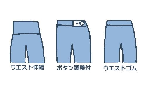 マタニティパジャマ ズボン