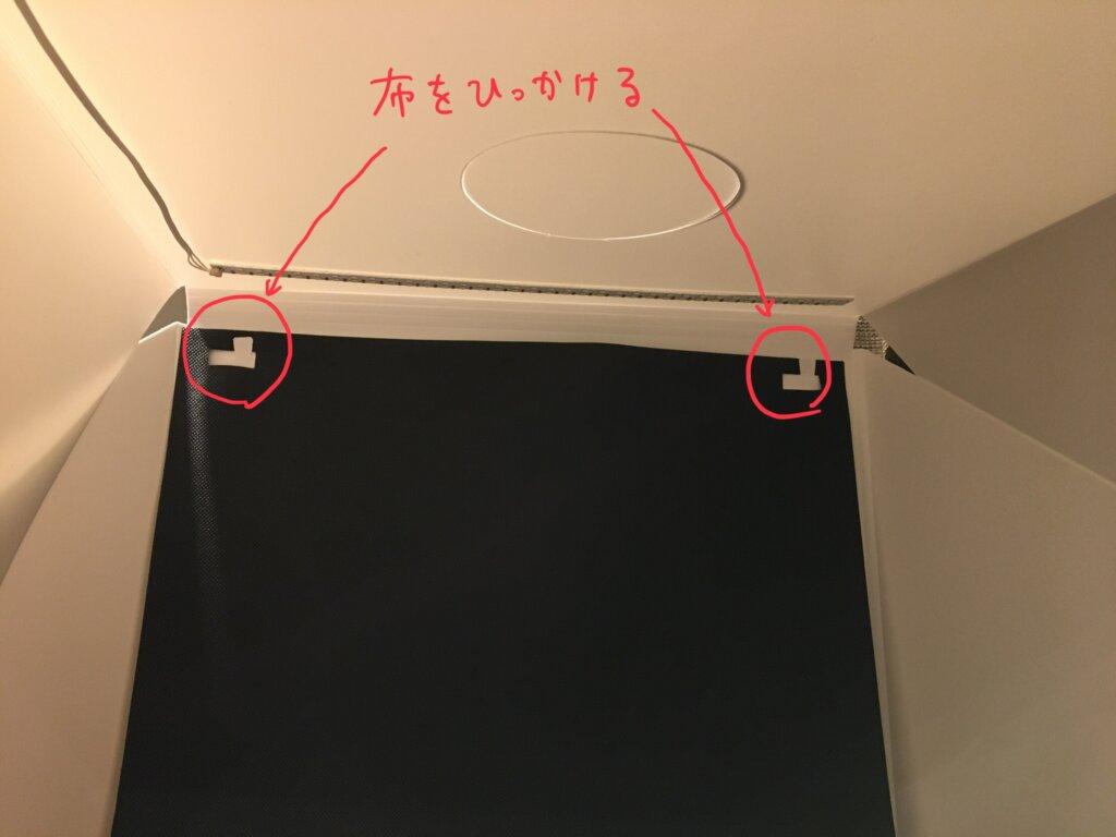 hirano革明撮影ボックス